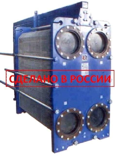 Пластины теплообменника Funke FP 70 Каспийск опросной лист на теплообменники