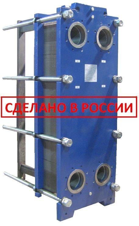 Пластины теплообменника Tranter GC-026 N Шахты Кожухотрубный конденсатор Alfa Laval CXP 144-XS-2P Киров